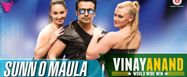 Sunn O Maula lyrics by Vinay Anand