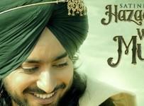 Ena Wehla Lyrics by Satinder Sartaaj