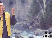 Udeekan Lyrics by Manmohan Waris
