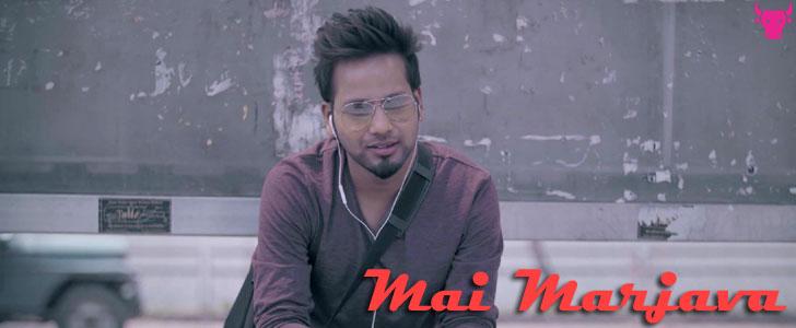 Mai Marjava lyrics by Deepak Rathore