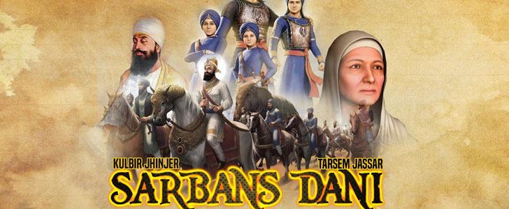 Sarbansdani - Kulbir Jhinjer & Tarsem Jassar