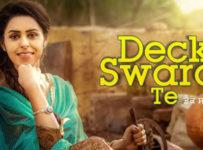 Deck Swaraj Te Lyrics by Jenny Johal
