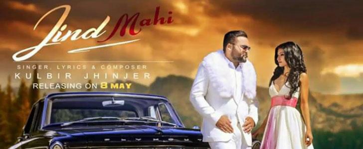 Jind Mahi lyrics by Kulbir Jhinjer