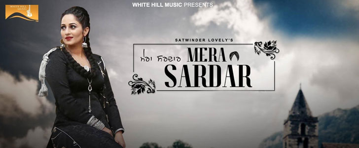 Mera Sardar lyrics by Satwinder Lovely
