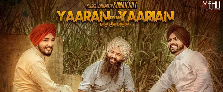 Yaaran Diyan Yaarian lyrics by Simar Gill