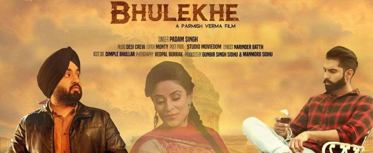 Bhulekhe Lyrics by Padam Singh