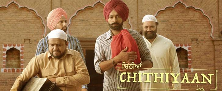 Chithiyaan lyrics by Tarsem Jassar