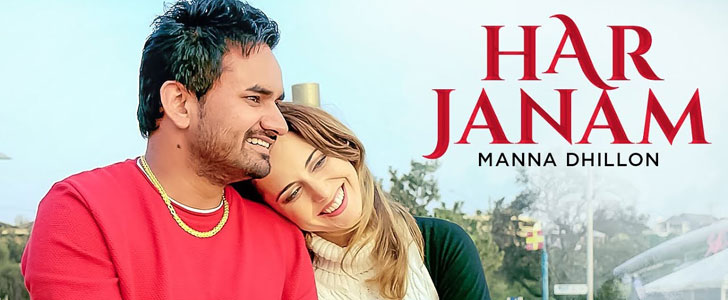 Har Janam lyrics by Manna Dhillon