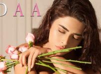 Judaa Lyrics by RII