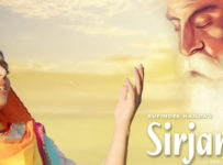 Sirjanhara Lyrics by Rupinder Handa