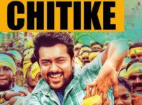 Chitike Lyrics from Gang