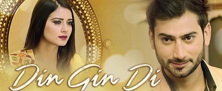 Din Gin Di lyrics by Vikas Maan
