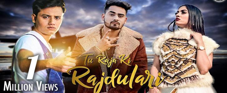 Tu Raja Ki Raj Dulari lyrics by Mohit Sharma