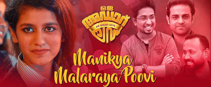 Manikya Malaraya Poovi lyrics from Oru Adaar Love