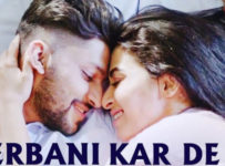 Meherbani Kar De Zara Lyrics by Tushar Joshi