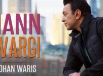 Chann De Vargi Lyrics by Manmohan Waris