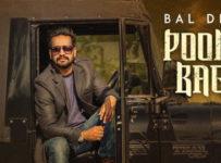 Poorday Bagara Lyrics by Bal Dhillon