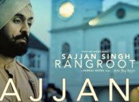 Sajna Lyrics from Sajjan Singh Rangroot
