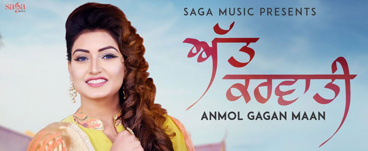 Att Karvati lyrics by Anmol Gagan Maan