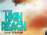 High Reach Lyrics by J Noor