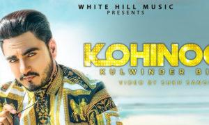 Kohinoor Lyrics by Kulwinder Billa