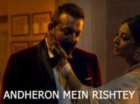 Andheron Mein Rishtey Lyrics by Arijit Singh