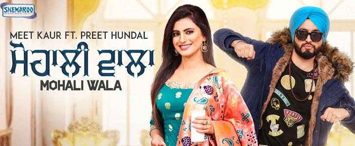 Mohali Wala lyrics by Meet Kaur