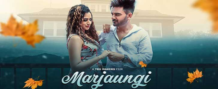 Marjaungi lyrics by Ladi Singh