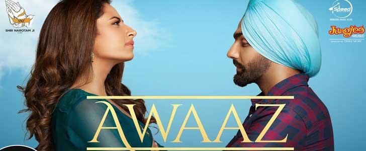 Awaaz Lyrics feat Ammy Virk