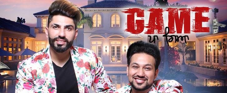 Game Pa Geya Lyrics by Barinder Dhapai