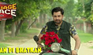 Akhia Di Bhatkan Lyrics by Sharry Mann