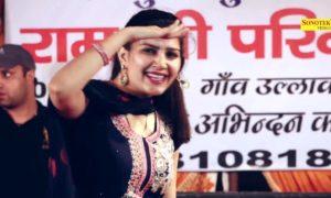 Teri Aakhya Ka Yo Kajal Lyrics by Sapna Chaudhary