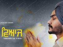 Veehan Da Vyaaj Lyrics by Himmat Sandhu