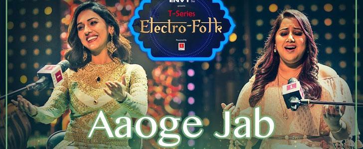 Aaoge Jab Lyrics by Neeti Mohan & Payal Dev