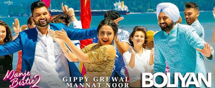 Boliyan lyrics by Gippy Grewal & Mannat Noor