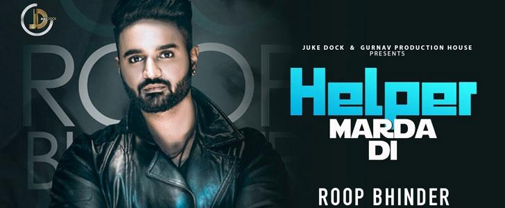 Helper Marda Di lyrics by Roop Bhinder
