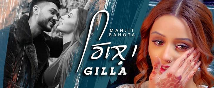 Gilla lyrics by Manjit Sahota