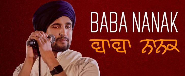 Baba Nanak Lyrics by R Nait