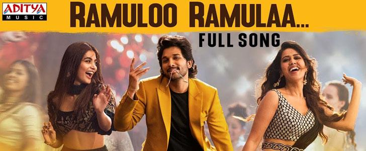 Ramulo Ramula lyrics from Ala Vaikunthapurramuloo