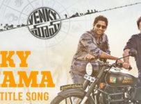 Venky Mama Lyrics ft Venkatesh