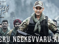 Sarileru Neekevvaru Anthem Lyrics - Title Song