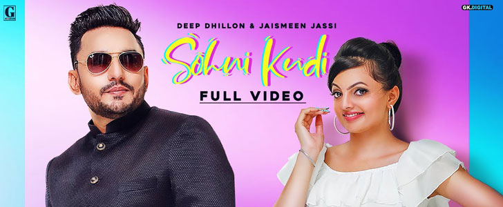 Sohni Kudi lyrics by Deep Dhillon