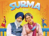 Surma Lyrics by Diljit Dosanjh