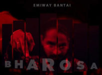 Bharosa Lyrics by Emiway
