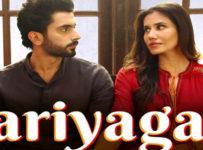 Daryaganj Lyrics by Jai Mummy Di by Arijit Singh
