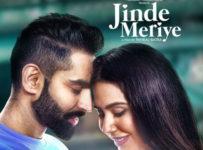 Ni Jinde Lyrics from Jinde Meriye