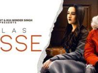 Gusse Lyrics by Bilas