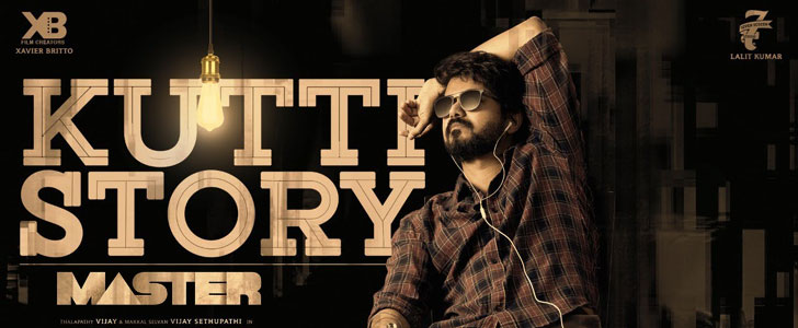 Kutti Story Lyrics from Master