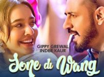 Sone Di Wang Lyrics by Gippy Grewal