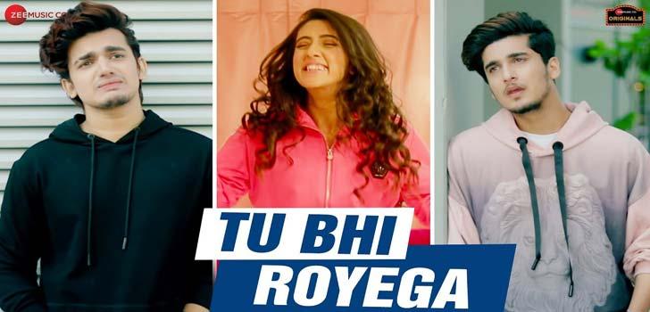 Tu Bhi Royega Lyrics ft Bhavin Bhanushali